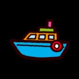船のおもちゃのイラスト
