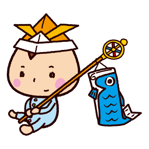 こどもの日のイラスト(鯉のぼり・赤ちゃん)(2カット)