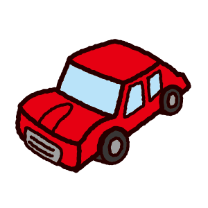 車のおもちゃのイラスト(4カット)