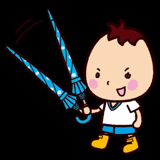 傘を振り回す子供のイラスト