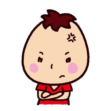 怒る子供のイラスト