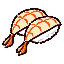 お寿司のイラスト(エビ)(2カット)