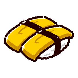 お寿司のイラスト(玉子)(2カット)