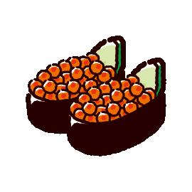 お寿司のイラスト(イクラ)(2カット)
