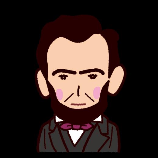 リンカーンのイラスト