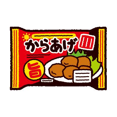 冷凍食品のイラスト(からあげ)