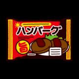 冷凍食品のイラスト(ハンバーグ)