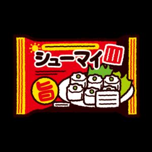 冷凍食品のイラスト(シューマイ)