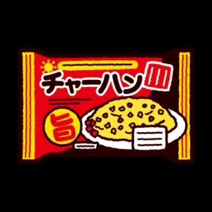 冷凍食品のイラスト(チャーハン)