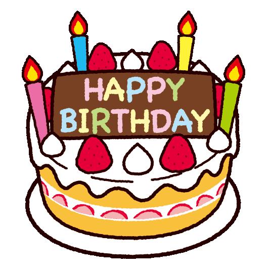 誕生日ケーキのイラスト英語4カット イラストくん
