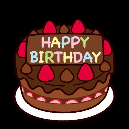 誕生日ケーキのイラスト(チョコレート・英語)(4カット)