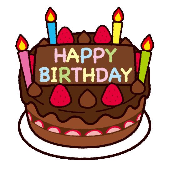 誕生日ケーキのイラストチョコレート英語4カット イラストくん