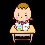 学校のイラスト(国語)