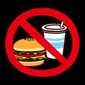 飲食禁止マークのイラスト