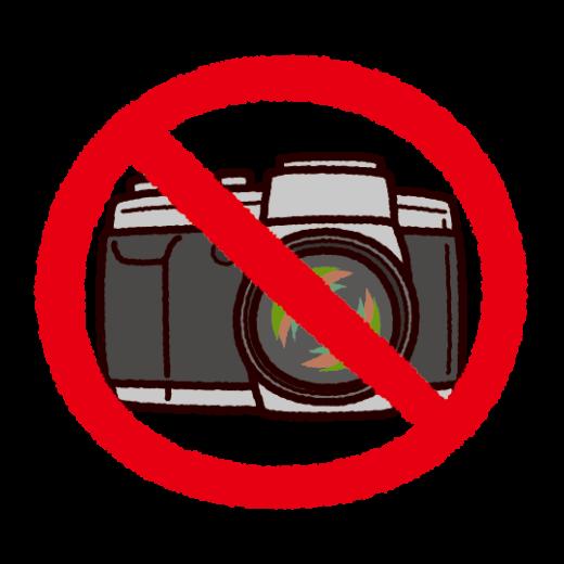 撮影禁止マークのイラスト