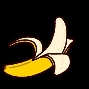 剥いたバナナのイラスト