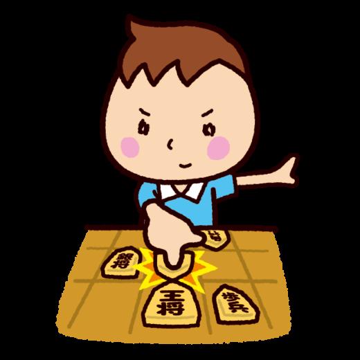 将棋のイラスト(王手)