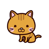 猫のイラスト(茶トラ)