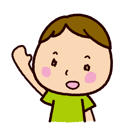 手を挙げるイラスト(挙手・片手)