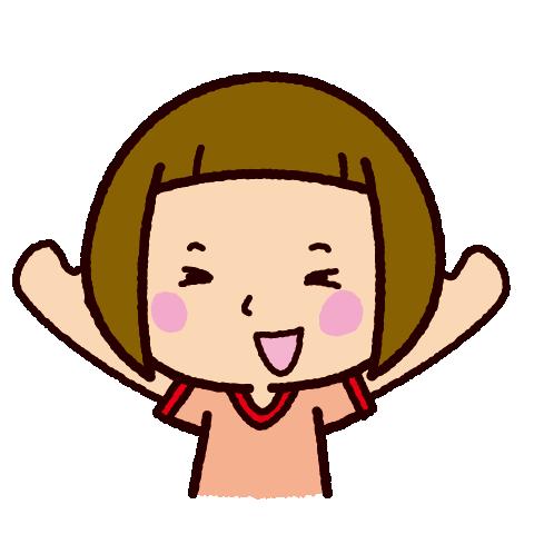 手を挙げるイラスト(バンザイ・両手)