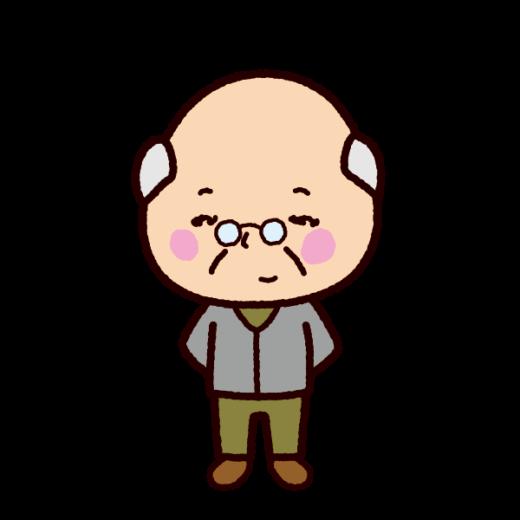 老人のイラスト(おじいさん)