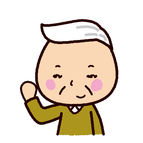 老人のイラスト(ガッツポーズ片手)