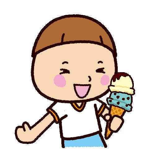 アイスクリームを食べる子供のイラスト