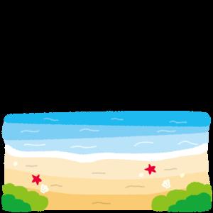 背景イラスト(浜辺)