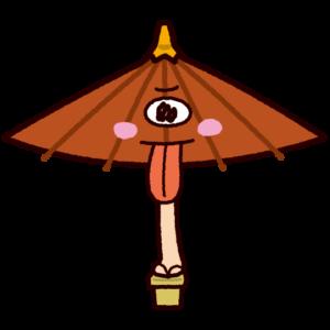 おばけのイラスト(から傘お化け)