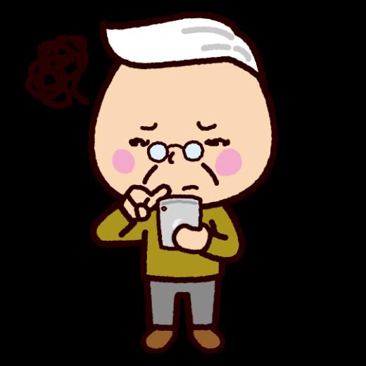 スマホ操作に悩む老人のイラスト