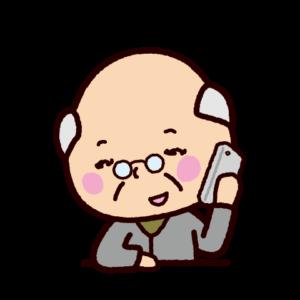 スマホで電話するイラスト