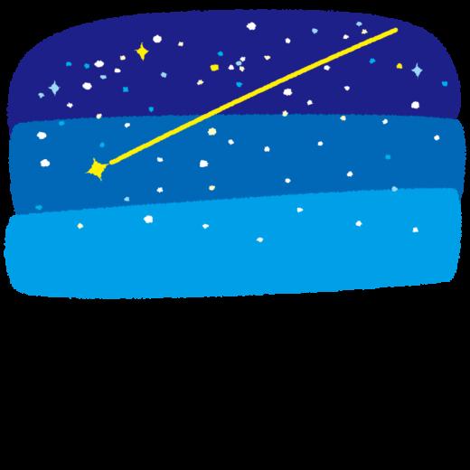 背景イラスト(流れ星)