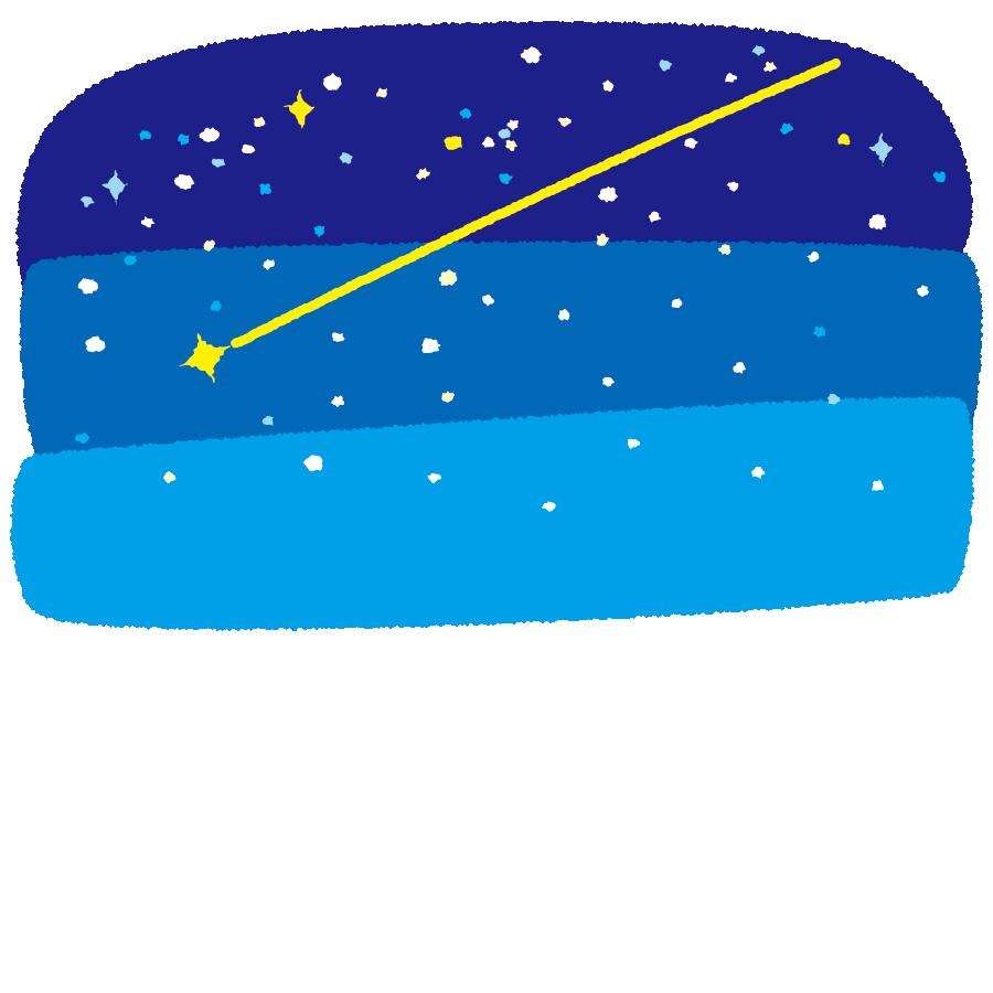 背景イラスト(流れ星) | イラストくん
