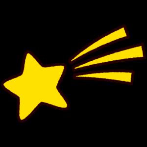 流れ星のイラスト