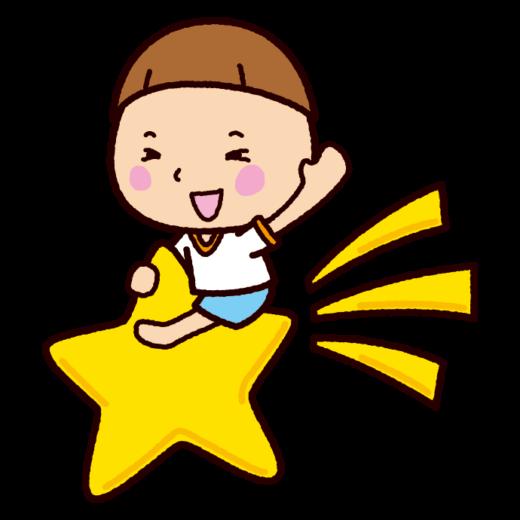 流れ星に乗る子供のイラスト