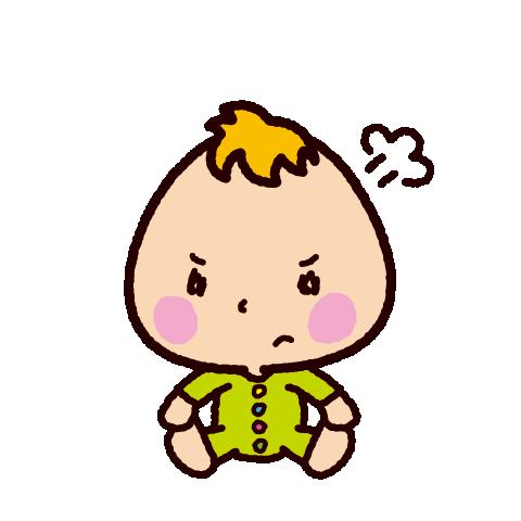 赤ちゃんのイラスト(怒る)
