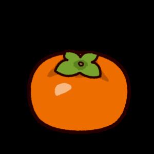 柿のイラスト(富有柿)