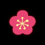 松竹梅のイラスト(梅)