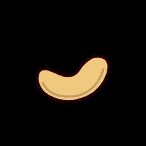 カシューナッツのイラスト