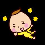 喜ぶイラスト(赤ちゃん)