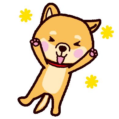喜ぶイラスト(柴犬)