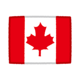 国旗のイラスト(カナダ)