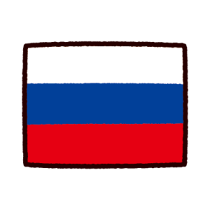 国旗のイラスト(ロシア)