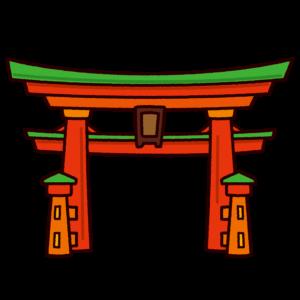 鳥居のイラスト(宮島)