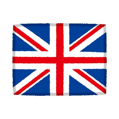 国旗のイラスト(イギリス)