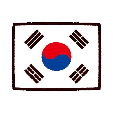 「イラストや 韓国」の画像検索結果