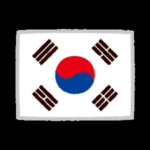 国旗のイラスト(韓国)