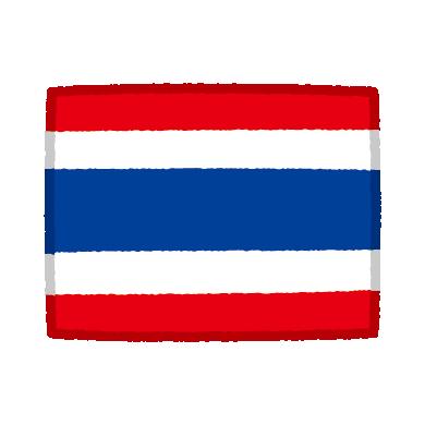 国旗のイラスト(タイ)