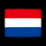 国旗のイラスト(オランダ)