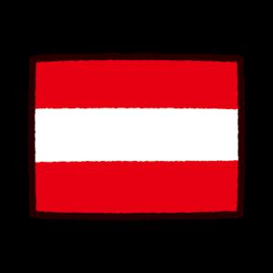 国旗のイラスト(オーストリア)